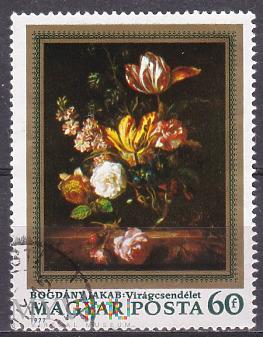 Flowers, by Jakab Bogdány