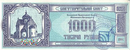 Białoruś (BOC) - 1 000 rubli (1994)
