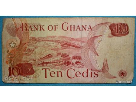 1O CEDI 1975 GHANA