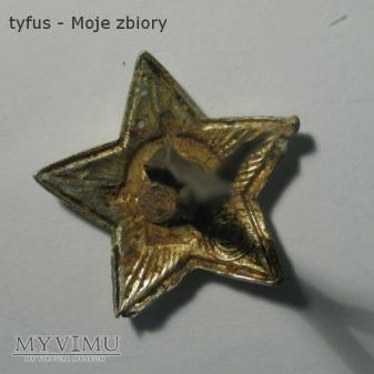 Gwiazda radziecka