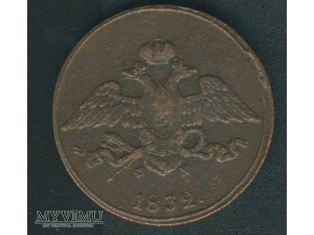 godło Rosji 1832
