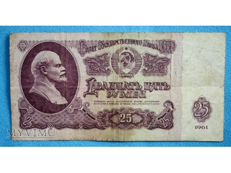 25 Rubli z 1961