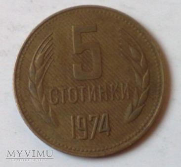 Moneta Bułgaria 5 stotinki 1974