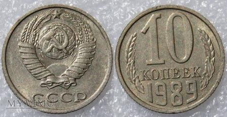 Duże zdjęcie ZSRR, 10 Kopeks (kopeek) 1989