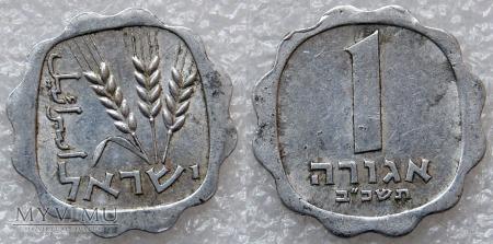 Izrael, 1 Agorah 1962