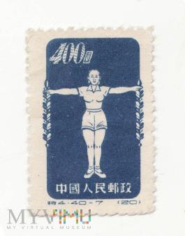 Znaczek 15 - Chiny