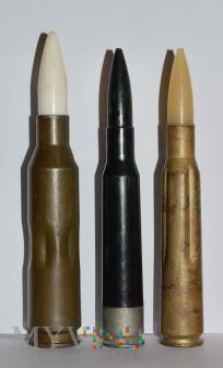 Duże zdjęcie amunicja szkolna do wkm