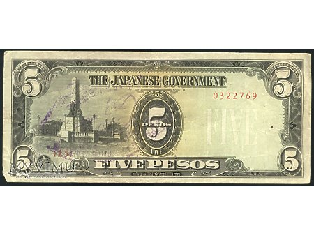 5 pesos Filipiny- okupacja