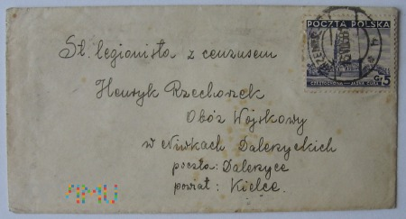 Ciekawie zaadresowany list z Przemyśla.13.07.38r.