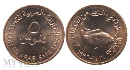 Zjednoczone Emiraty Arabskie, 5 fils 1996