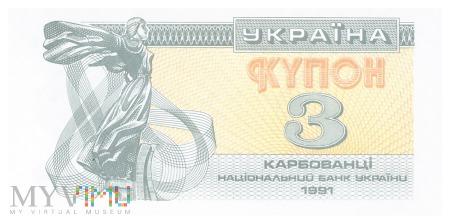 Ukraina - 3 karbowańce (1991)