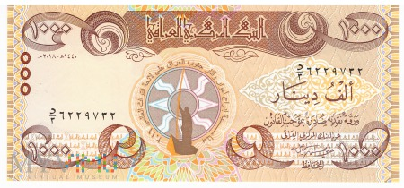 Irak - 1 000 dinarów (2018)