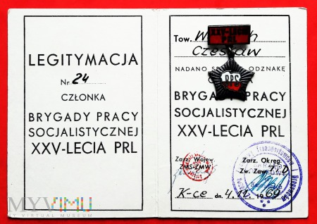 ODZNAKA - SREBRNA XXV LAT PRL