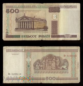Białoruś, 500 rubli 2000r