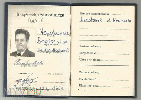 B.Nowakowski - książeczka zawodnika judo PZJ