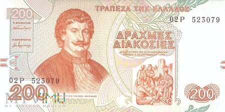 Grecja - 200 drachm (1996)