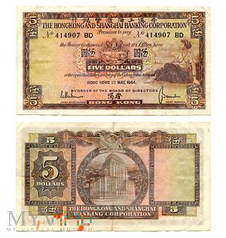 Hongkong 5 Dollars 1964 (414907 BD)