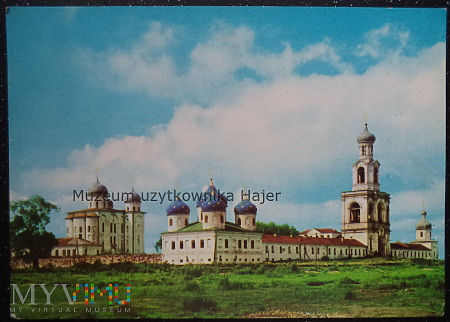 ZSRR - Nowgorod