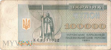 Duże zdjęcie Ukraina - 100 000 karbowańców (1994)