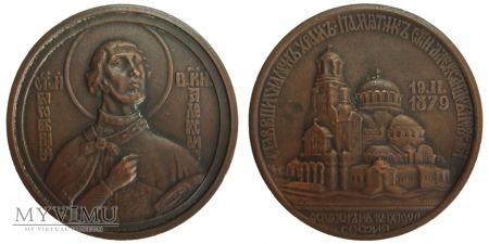 Duże zdjęcie Sobór Św. Aleksandra Newskiego w Sofii medal 1924