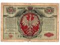 09.12.1916 - 50 Marek Polskich