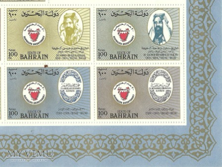 al-Chalifa