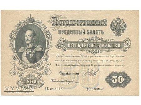 50 RUBLI 1899
