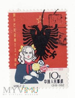 Znaczek 16 - Chiny