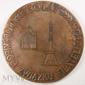 1980 - Wystawa Filatelistyczna Kielce