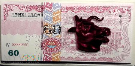 nominał 60, chiński zodiak, bawół