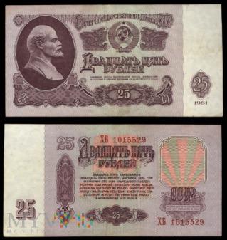 Rosja, 25 rubli 1961r.