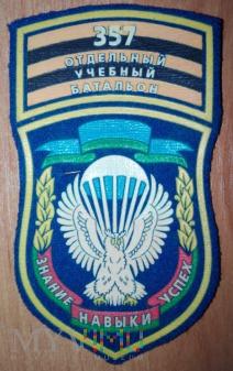 357 Samodzielny Batalion Szkoleniowy