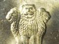Zobacz kolekcję Azja - monety
