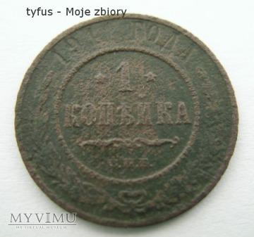 1 KOPIEJKA - Rosja (1911 C.П.Б.)