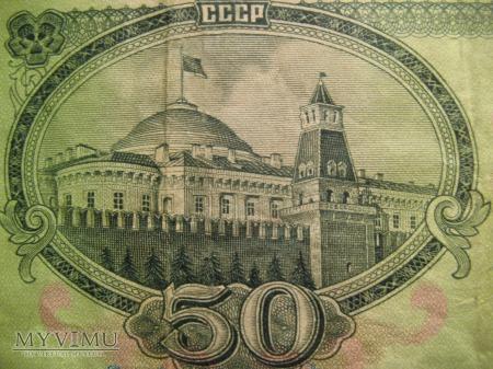 50 RUBLI - ZSRR (1961)