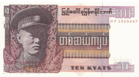 Birma - 10 kiatów (1973)
