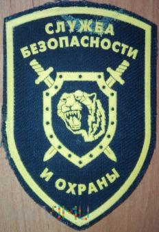 Służba Bezpieczeństwa i Ochrony