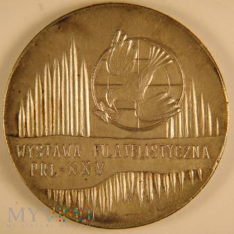 1969 - Wystawa Filatelistyczna Lublin Sr