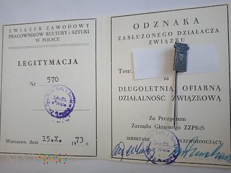 Odznaka ZZPKiS