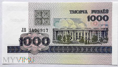 Białoruś 1000 rubli 1998