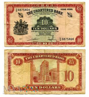 Hongkong 10 Dollars 1962 (UG 6875464)