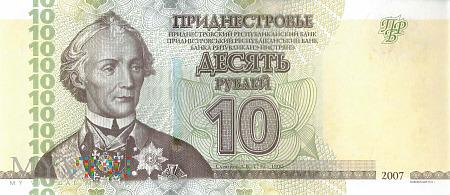 Mołdawia (Naddniestrze) - 10 rubli (2007)