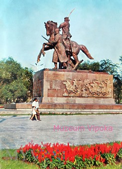 Rostów nad Donem - Siemion Budionny (1977)