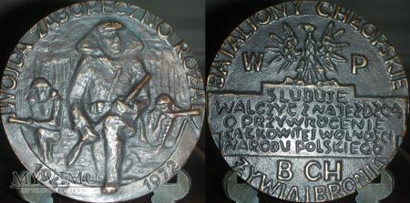 Duże zdjęcie 094. 30 rocznica utworzenia Batalionów Chłopskich
