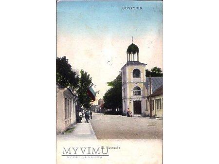 Pocztówka Cerkiew