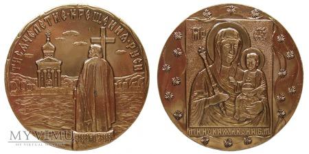 MIŃSK 1000-lecie Chrztu Rusi medal złocony 1988