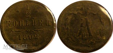 1/2 Kopiejki 1892