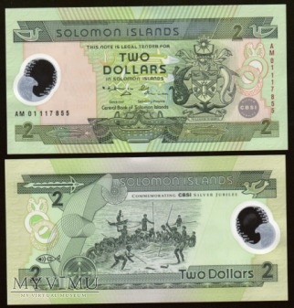 Solomon Islands - P 23 - 2 Dollars - 2001