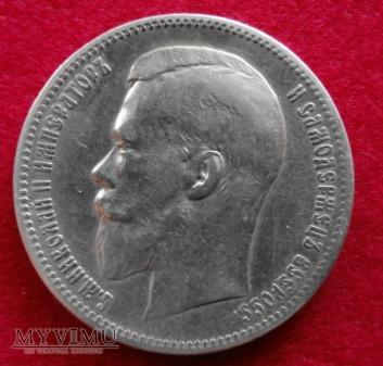 Mikołaj II, Rubel, 1899