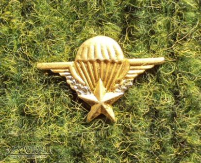 Miniaturka francuskiej odznaki spadochronowej